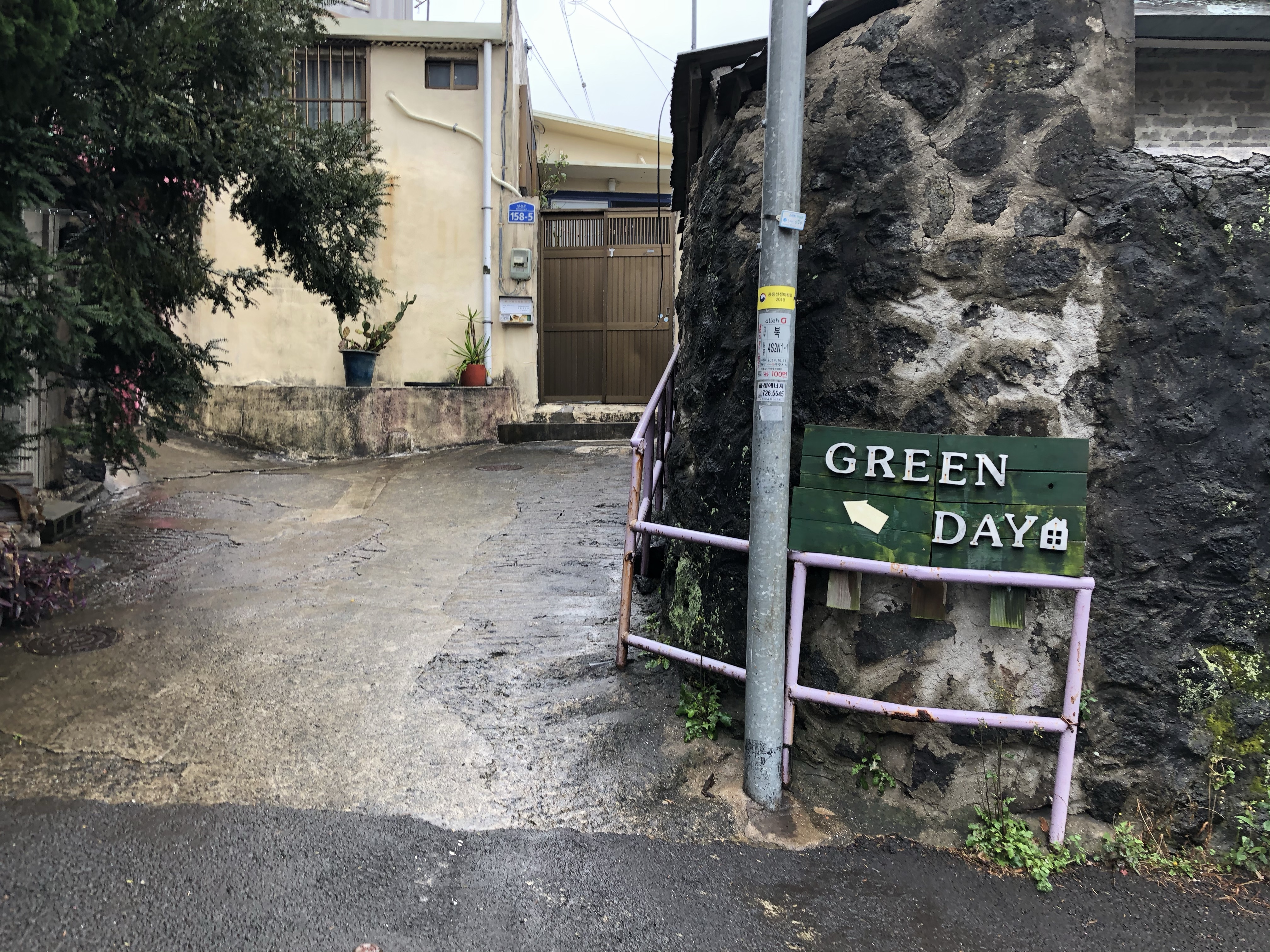 Greenday Guesthouseの道順