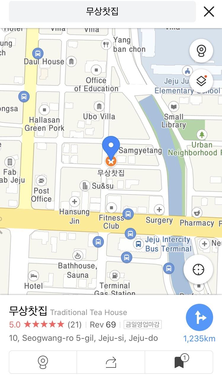 kakao mapでカフェの場所を探す