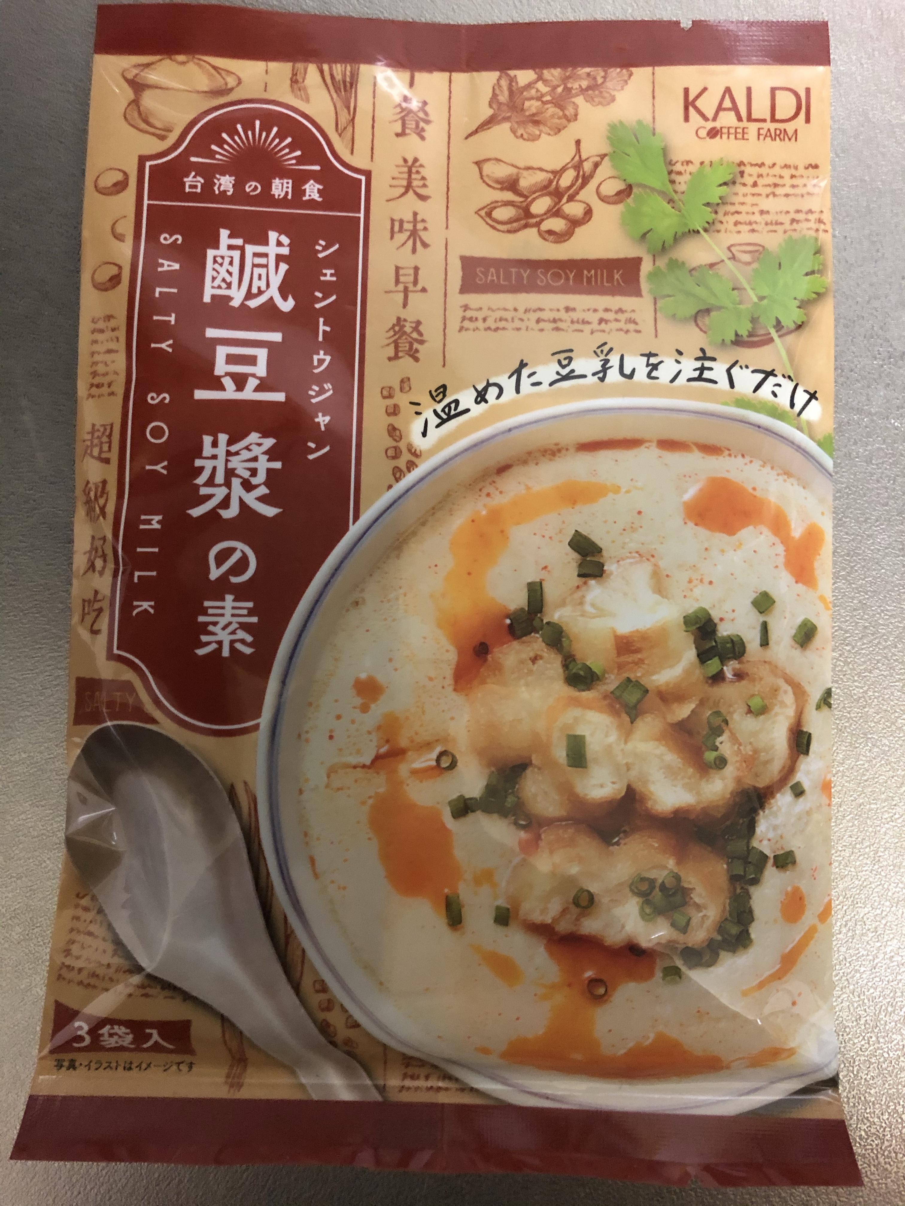 カルディの鹹豆漿(シェントウジャン)の素