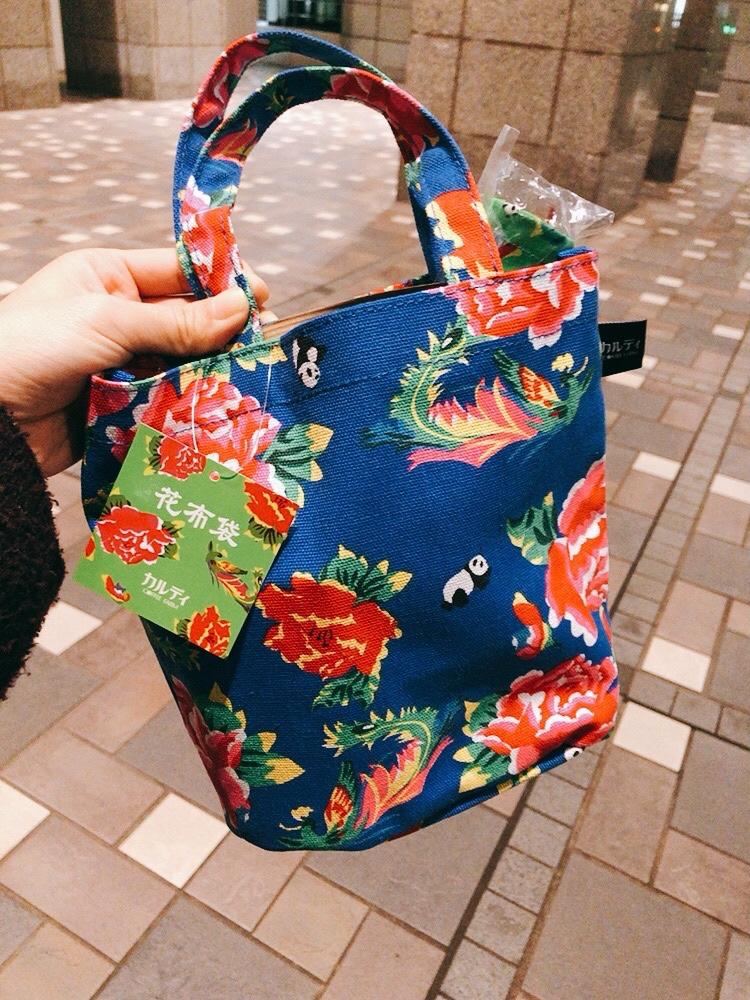 カルディの台湾バッグ・客家柄の花布袋