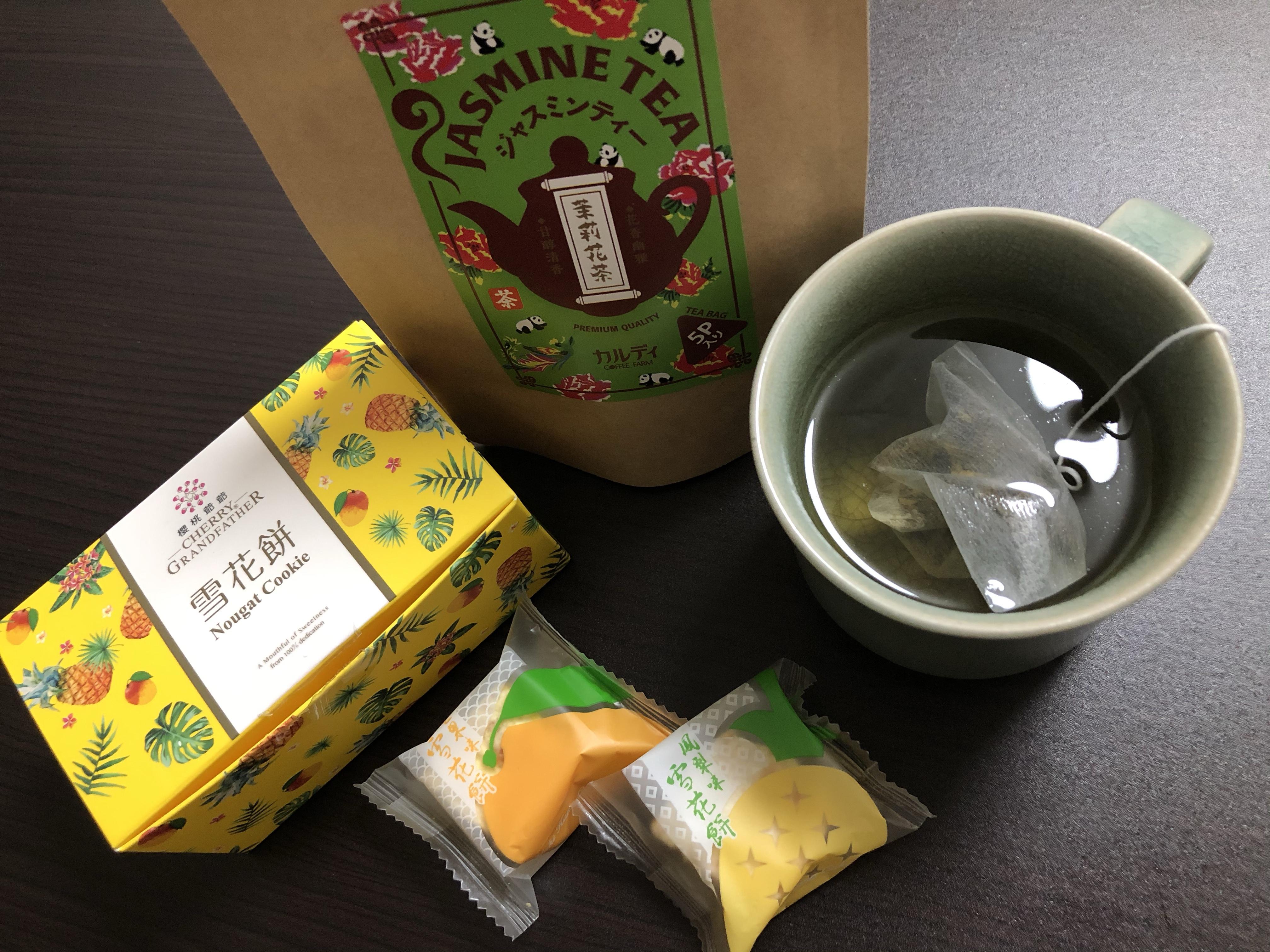 カルディの台湾バッグに入っているヌガークッキーとジャスミン茶