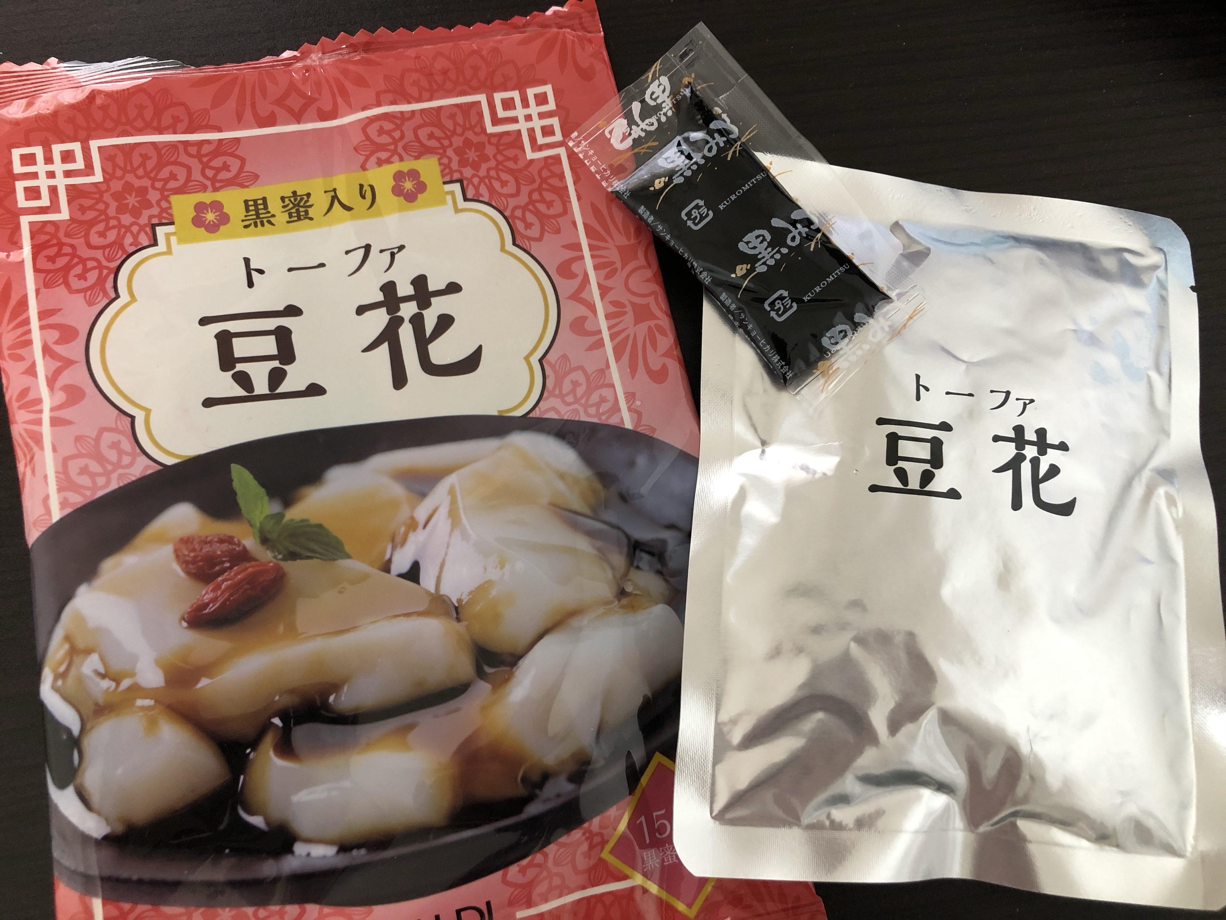 カルディの豆花(トーファ)