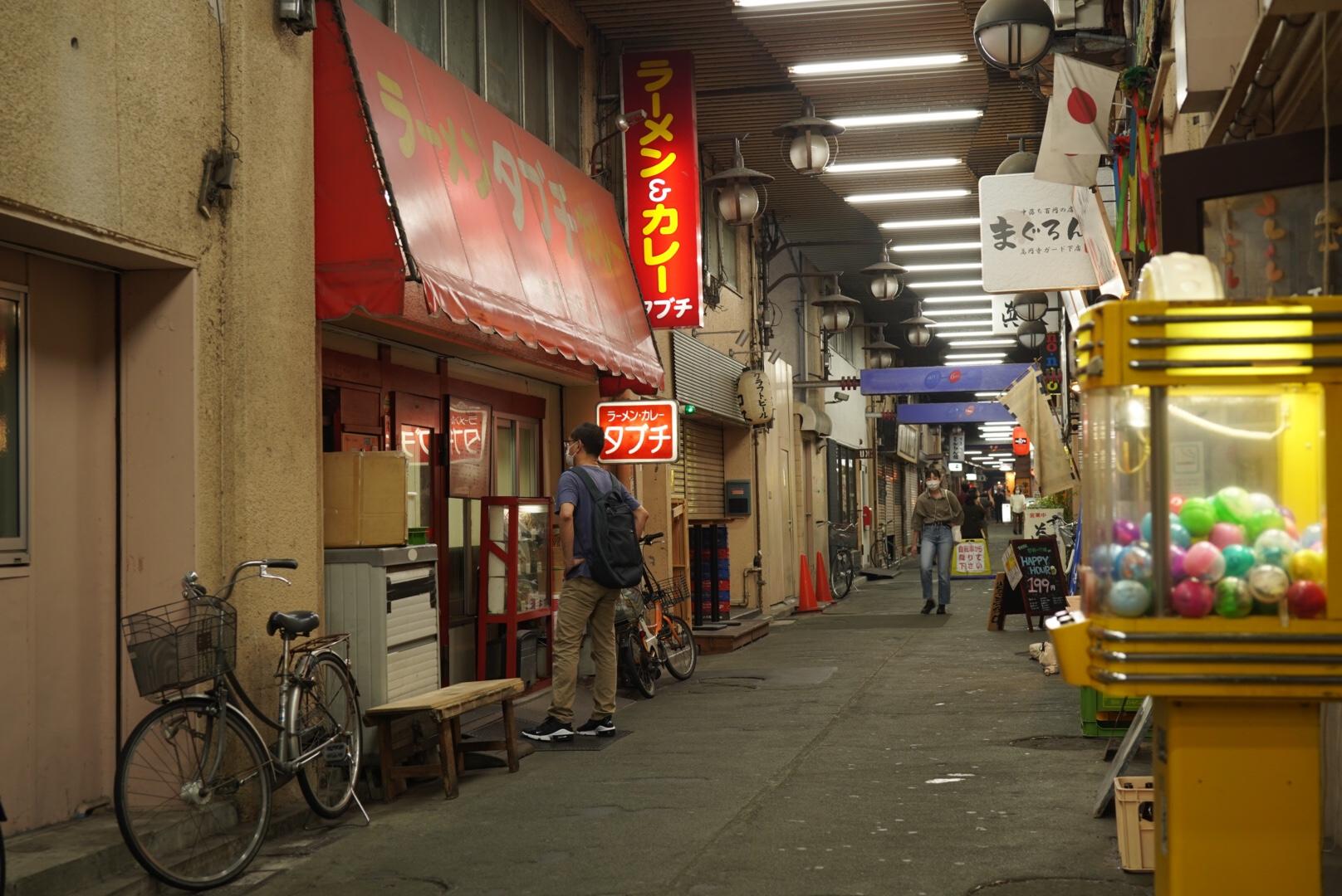 高円寺ストリートの古き良き昭和感