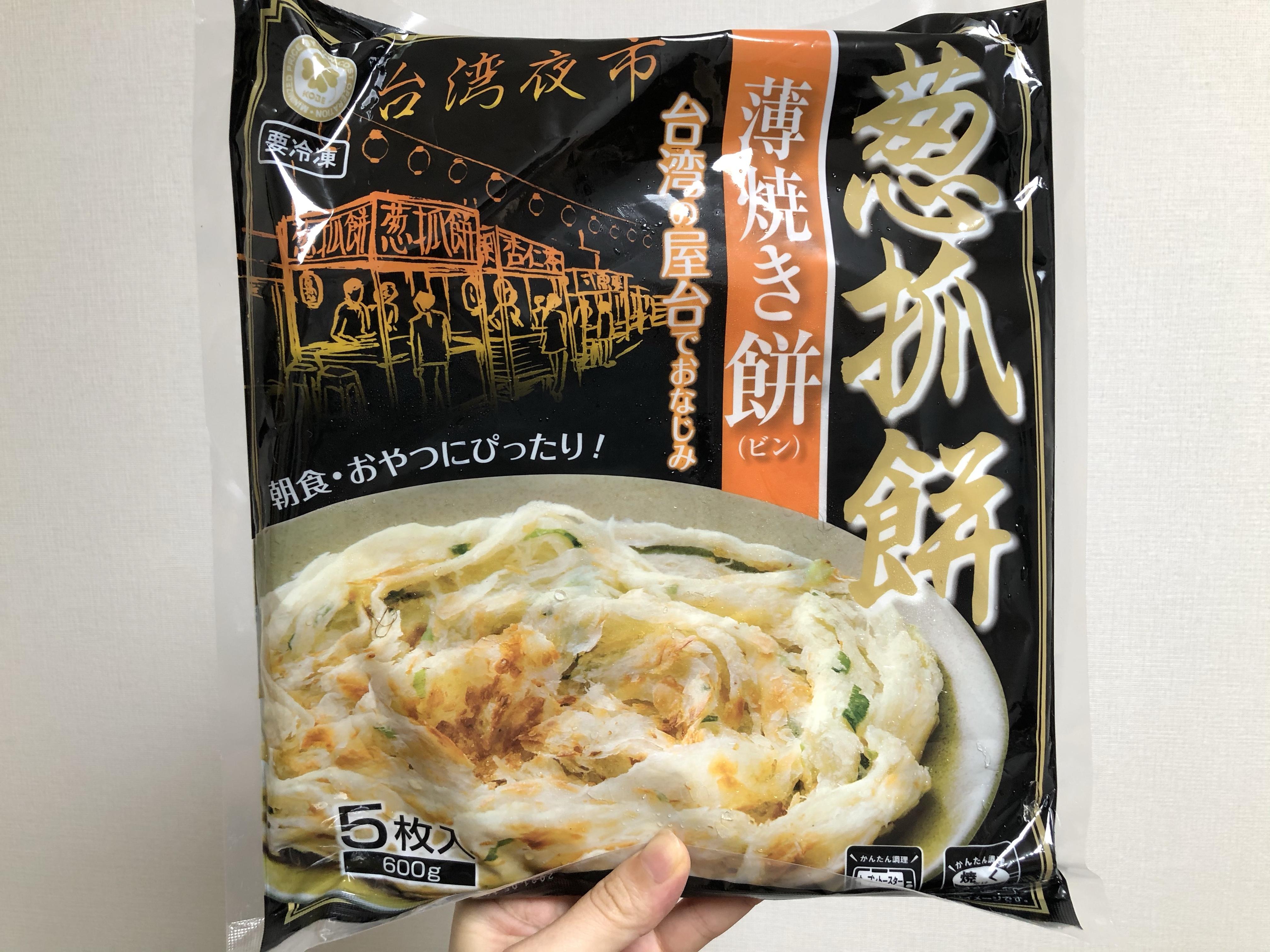業務スーパーの蔥油餅(つぉんようぴん)こと蔥抓餅