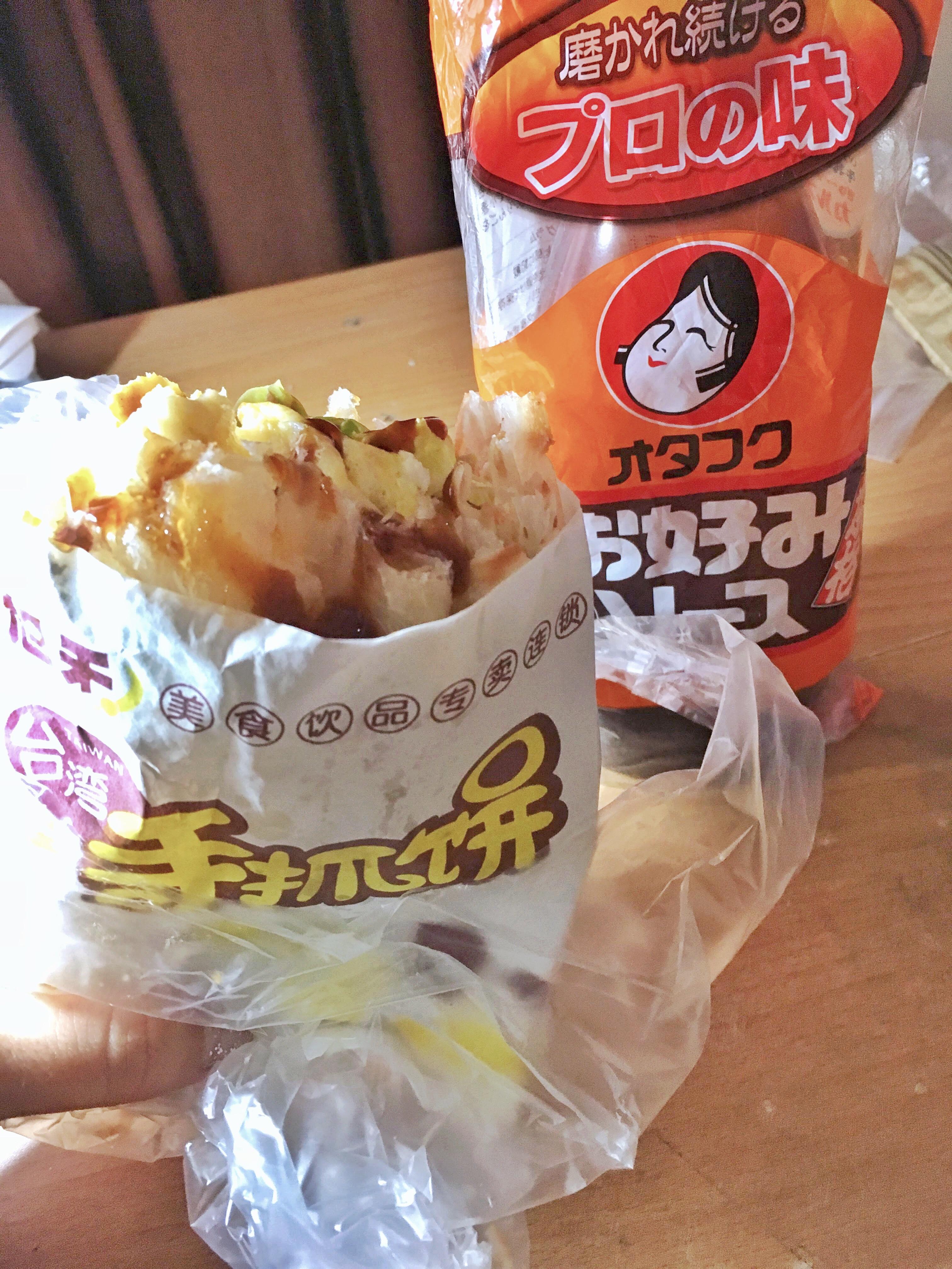 中国で食べた手抓饼