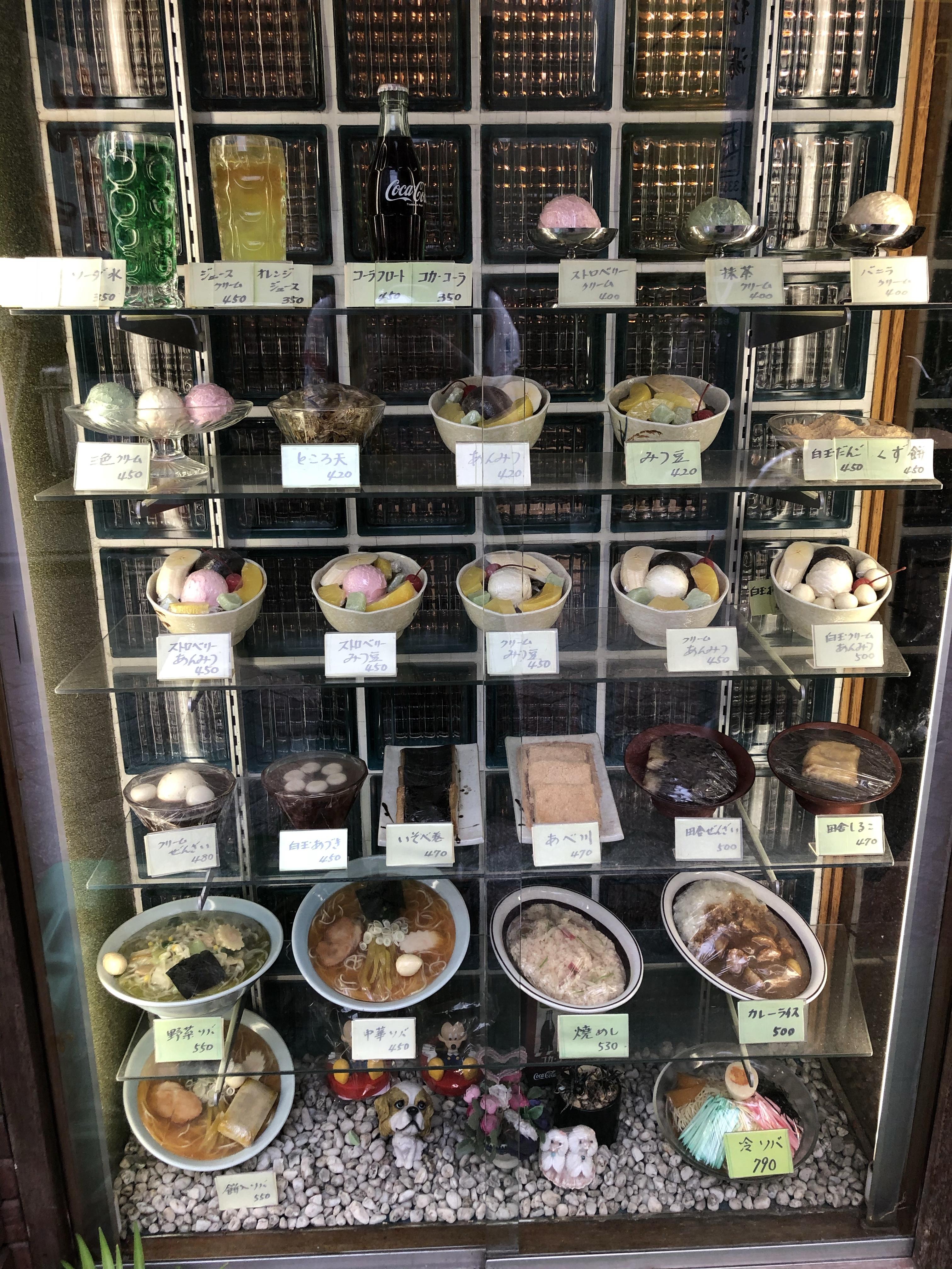 高円寺あづまの食品サンプル