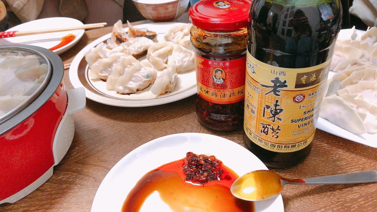 老陈醋とラオガンマ(老干妈)で餃子がレベルアップ