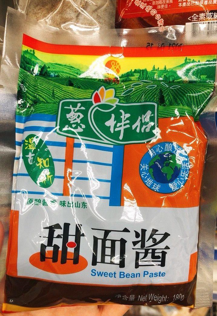 華僑服務社の甜麵醬