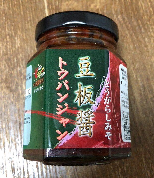 華僑服務社の豆板醤