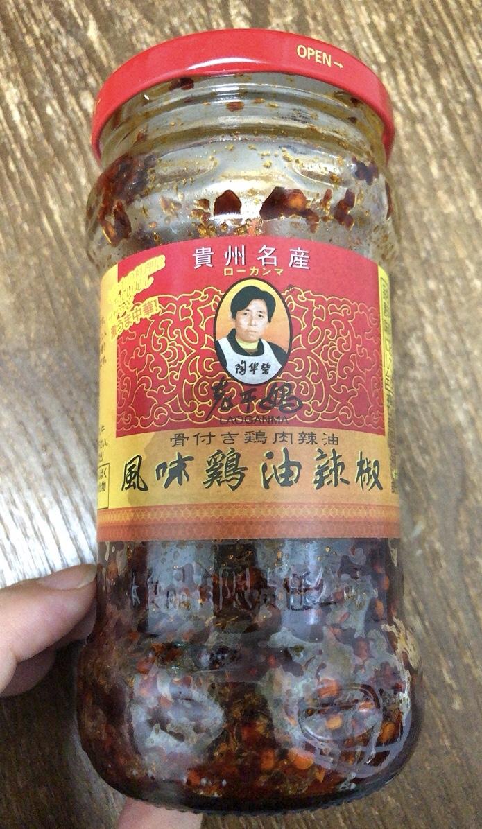 中国最強の食べるラー油・ラオガンマ(老干妈)