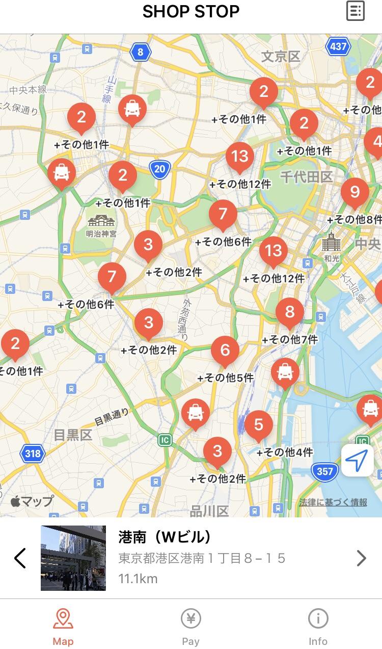shop shopではフードトラックが来ている場所が地図で見ることができます。