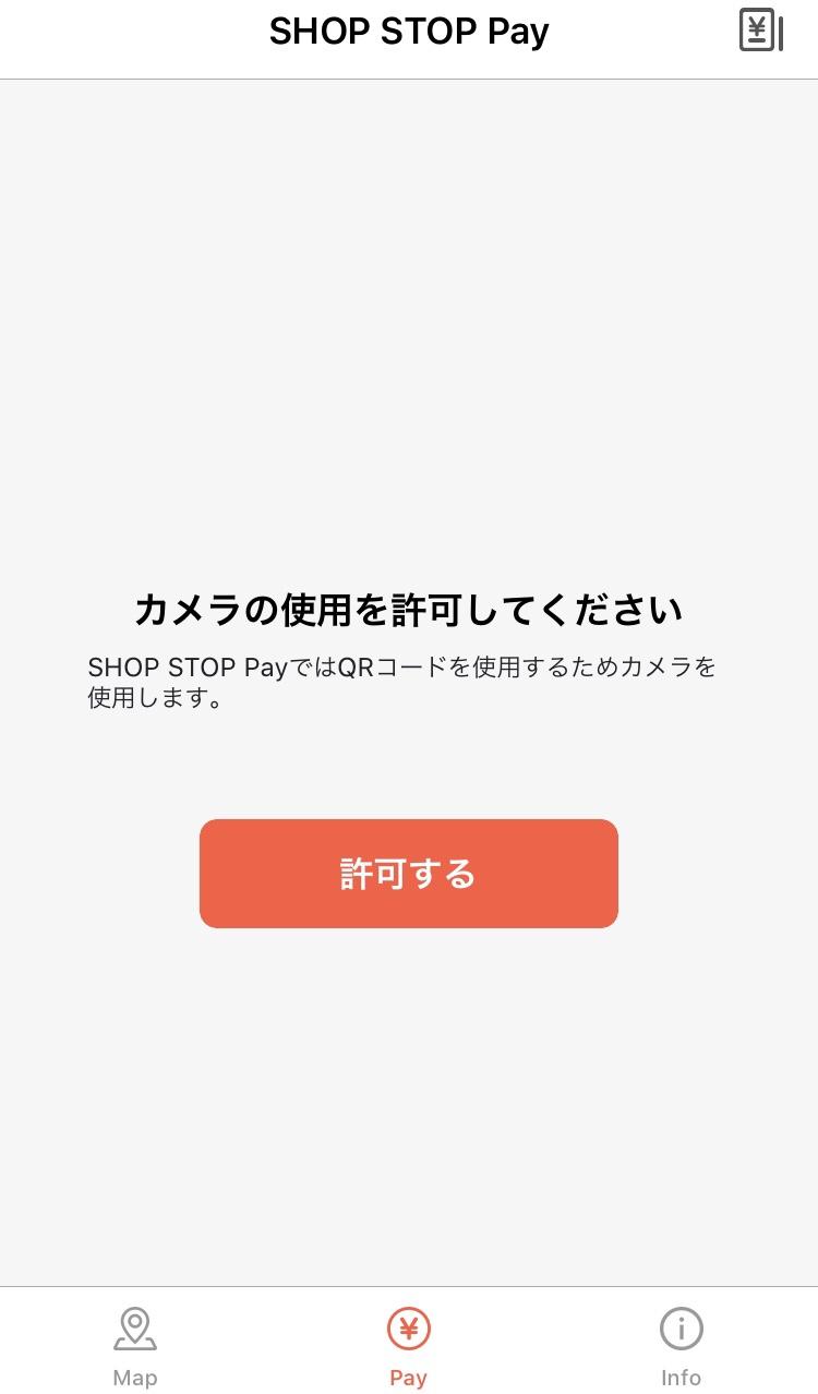 shop shop pay