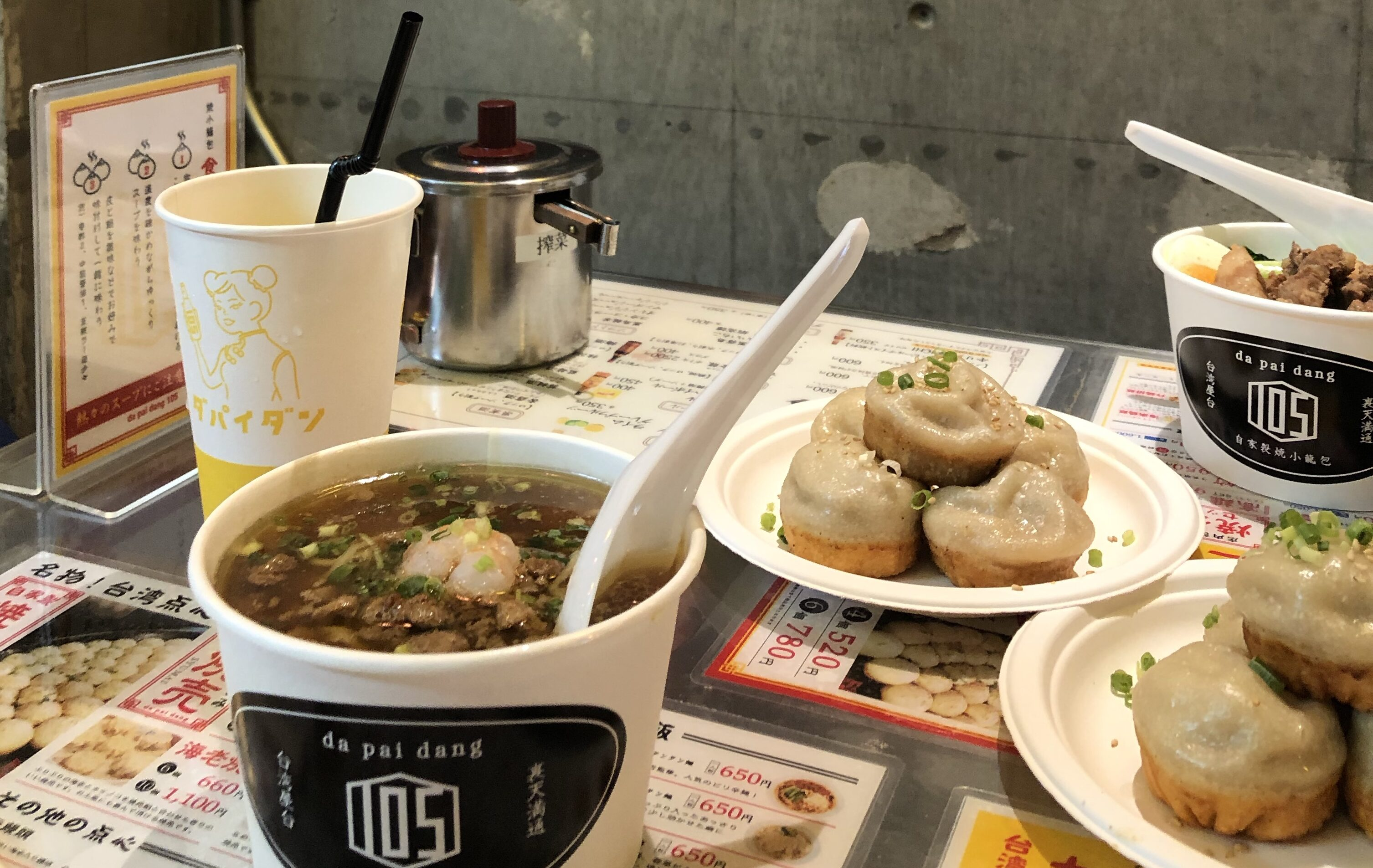 ダパイダン105 高円寺東京本店のタンツー麺と焼き小籠包
