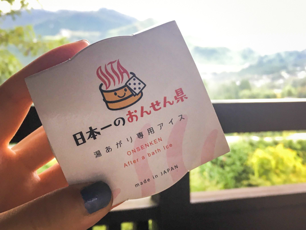 おんせん県おおいたの湯上がり専用アイス