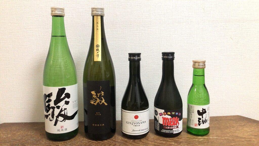 株式会社いそのさわの日本酒